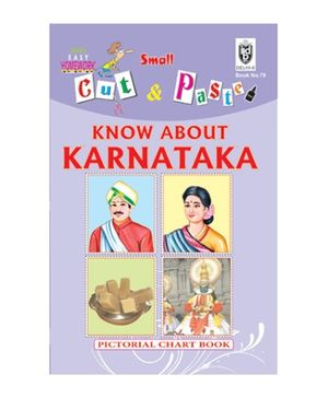 India Book Depot map house Cut And Paste Book Know About Karnataka - English