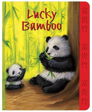 Lucky Bamboo - English