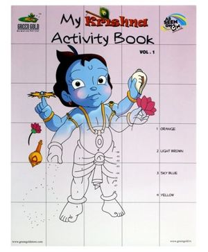 My Krishna Activity Book Vol. 1