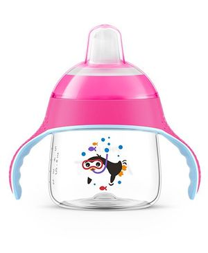 Avent Premium Spout Cup 200 ml Pink (Design May Vary)