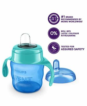 Avent Classic Spout Cup With Handles 200 ml (Color May Vary)