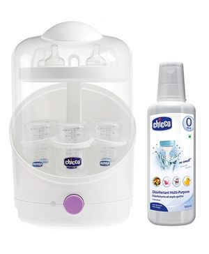 Chicco New Electric Steam Steriliser Home - White