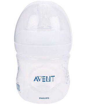 Avent Natural Plastic Baby Bottle - 125 ml