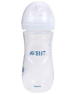 Avent Natural Polypropylene Baby Bottle - 330 ml