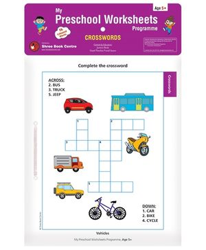 My Preschool Worksheets Programme Crosswords - English