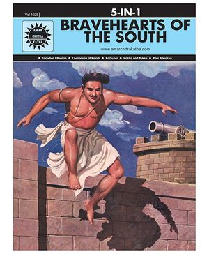Bravehearts Of The South - English