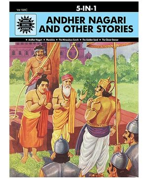 Andher Nagari And Other Stories - English