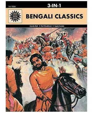 Bengali Classics 10028 - English