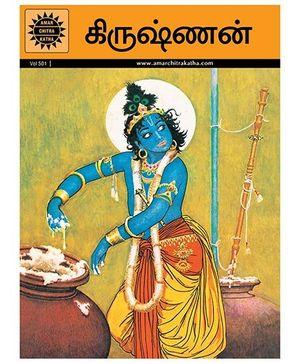 Krishna 501- Tamil