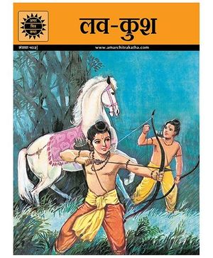 Luv-kush 503 - Hindi