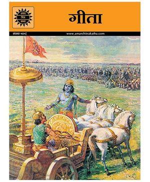 Geeta 505 - Hindi