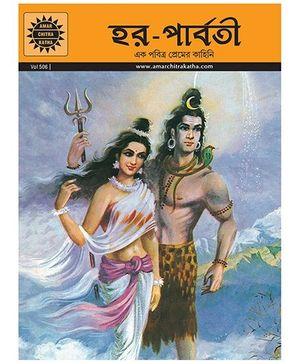 Shiva Parvati 506 - Bengali
