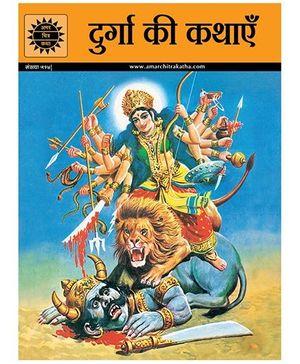 Durga Ki Kathayen 514 - Hindi