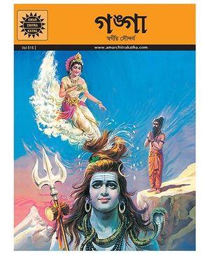 Ganga 515 - Bengali