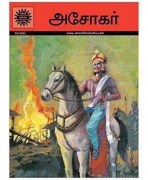 Ashoka 536 - Tamil
