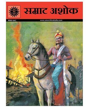 Samrat Ashoka 536 - Hindi