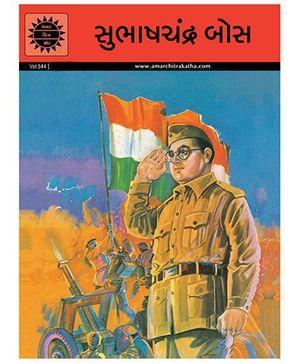 Subhash Chandra Bose 544 - Gujarati