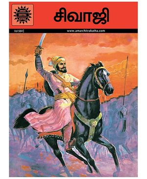 Birbal The Clever - Tamil