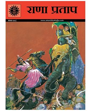 Rana Pratap - Hindi