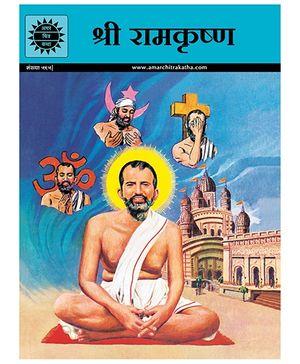 Shri Ramakrishna - Hindi