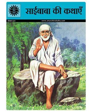 Saibaba Ki Kathayein - Hindi