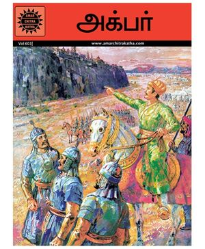 Akbar - Tamil