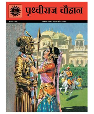 Prithviraj Chauhan - Hindi