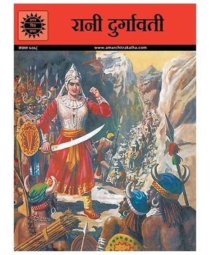 Rani Durgavati - Hindi