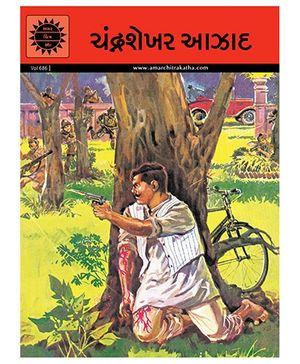 Chandrashekhar Azad - Gujarati