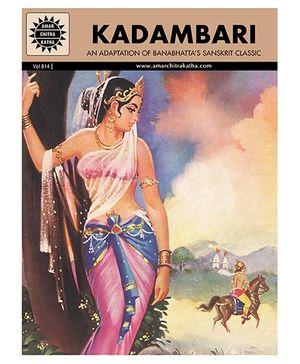 Kadambari - English