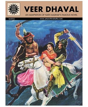 Veer Dhaval - English