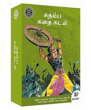 Kadambha Kadhai Kadal Pack Of 30 - Tamil