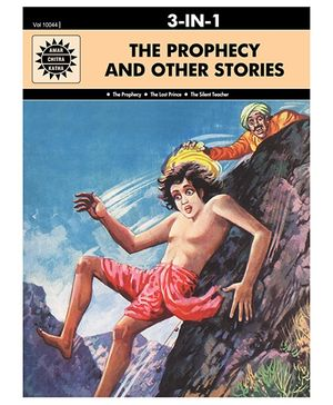 3 in 1 The Prophecy And Other Stories - English