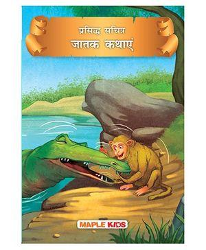Persidh Sachiter Jaatak Kahaniyaa - Hindi
