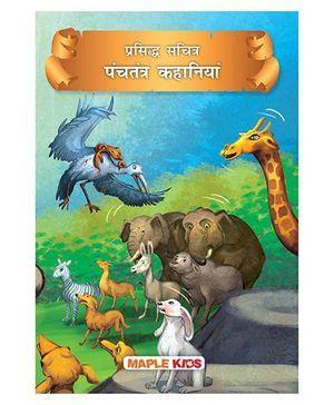 Prasidh Sachitra Panchtantra Kahaniya - Hindi
