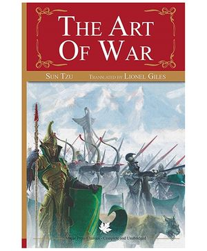 The Art Of War - English