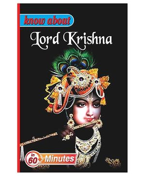 Know About Lord Krishna - English