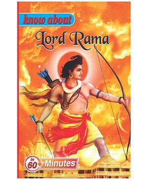 Know About Lord Rama - English