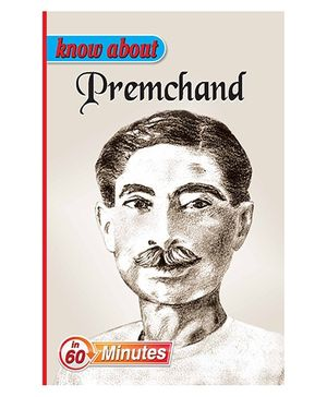 Know About Premchand - English