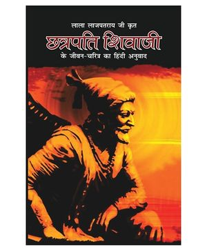 Chhatrapati Shivaji - Hindi