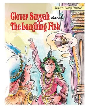 Clever Suyyah and The Laughing Fish - English