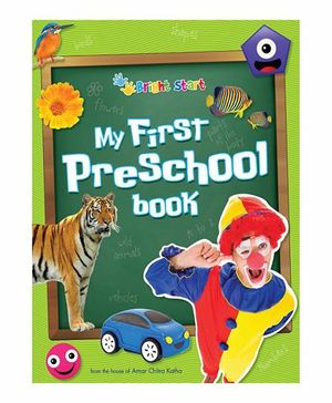My First Preschool Book - English