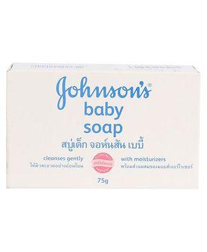 Johnson's baby Soap - 75 gm