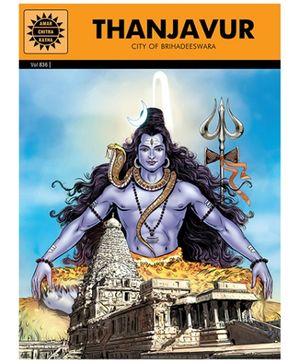 Amar Chithra Katha Thanjavur - English
