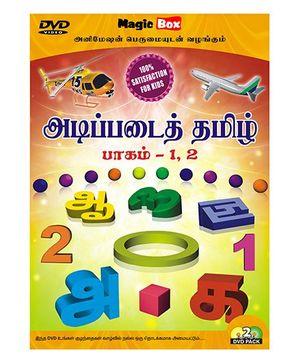 Adippadai Tamil Pack