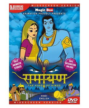 Ramayan DVD - Hindi English