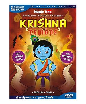 Krishna Vs Demons DVD - English Tamil