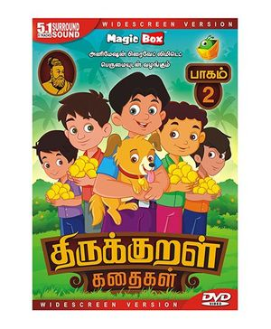 Thirukkural Kadaigal Volume 2 - Tamil