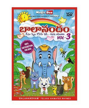 Balaanandham Volume 3 VCD - Telugu