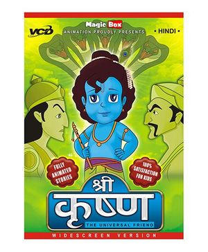 Sri Krishna VCD - Hindi